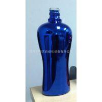 自动化电镀玻璃酒瓶  纳米喷镀酒瓶盖 氧化铝铝盖 UV真空镀设备
