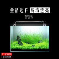 金晶超白玻璃鱼缸水草造景缸生态水族箱长方形客厅家用热带微造景大型水草缸套餐定制定做