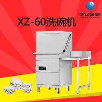 辽宁旭众商用厨房揭盖式洗碗机设备厂家直销