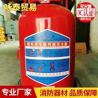 35Kg推车式七氟丙烷气体灭火器 大型厂房仓库消防器材设备直销