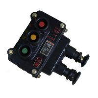 汇坤直销BZA1-5/36-3矿用隔爆型按钮