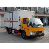 江铃4.2米DLQ5060XQY5器民爆材2.8L运输车厂家直销