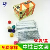 一次性中性日文包装活性炭口罩 独立装工业四层无纺布防尘口罩
