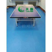 辽宁沈阳PVC运动地板工厂|天韵运动地板工厂批发|运动地板厂家