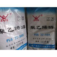 广西柳州供应聚乙烯醇 桂林聚乙烯醇价格 广维牌速溶胶丝