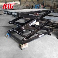烟台厂家定制小型固定升降机 车间流水线使用电动升降平台 简易货梯