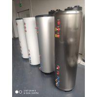 供应储热水箱江苏壁挂炉水箱