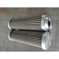 油动机入口滤芯W.38.Z000206电厂滤芯