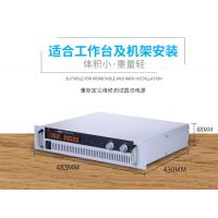 3000W功率0-10A 0-300V恒压恒流2U机架式开关电源可调直流电源