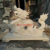 石雕龙 十二生肖雕塑 室神兽大理石内工艺品装饰摆件