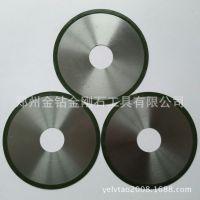厂家直销高硼硅玻璃茶漏专用切割片 金刚石树脂片