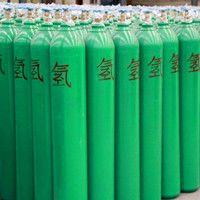 供应东莞氢气 东莞高纯氢气 广州粤佳气体供应特种气体