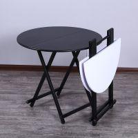 圆桌便携餐桌摆摊桌简易小户型折叠摆摊小桌子4人可家用塑料吃饭