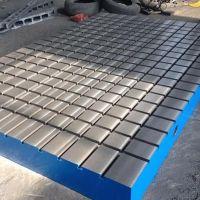 生产厂家直销 焊接平台 HT200铸铁1500*3000mm划线焊接平台