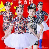 六一新款迷彩服纱裙舞蹈服军装演出服儿童表演服十一兵娃娃迷彩装