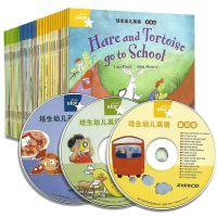 42册培生幼儿英语基础级蒙有声绘本英文3-6岁儿童口语图带cd光盘