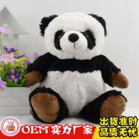 国宝熊猫公仔厂家 毛绒玩具挂件批发憨态超萌大熊猫娃娃
