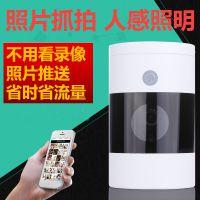 安锐通1080p家庭用手机远程监控无线wifi室内抓拍防盗报警高清智能网络摄像头
