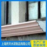 厂家直销EPS建筑外墙欧式线条 腰线 踢脚线 檐口线EPS装饰线条