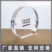 3寸水晶小相框 亚克力精致圆形相框摆台 高档透明玻璃相框双面
