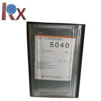 现货供应sn-5040 台湾中亚水性分散剂SN-5040 高性能分散剂