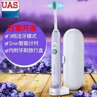 儿童电动牙刷方案开发 超声波充电式智能APP刷牙线路记录软毛牙刷