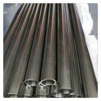 316L不锈钢无缝管 冷拔无缝管现货 国宁供应
