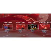 VR一体机防艾科普教学(血液传播)内容概述