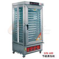 广州赛思达节能蒸包炉SZB-60D电力型厂家直销