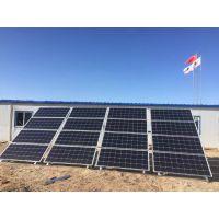 太阳能光伏离网系统YC-LW-5kW光伏家用离网发电系统日发电量20度