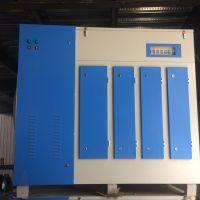 uv光氧催化等离子净化设备工业油烟废气净化器处理系统