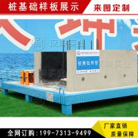 桩基础样板 福建质量样板展示区 工法工艺展示标识牌