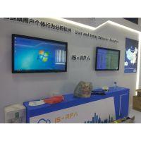 北京星火出租展台宣传屏 北京触摸屏出租 触摸显示屏租赁