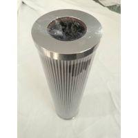 油源主泵出口滤芯 替代威格士滤芯 V6021V4C03