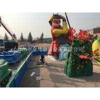 畅销郑州市金马游乐设备花果山漂流 娱乐项目设施