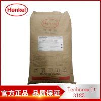 正品汉高热熔封箱胶3183 食品级无味环保包装胶 3-4瓦楞纸箱封箱