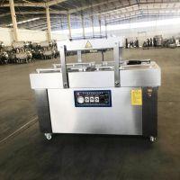 老酸菜真空包装机 600平板式真空包装机 厂家货源直供