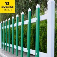 绿色PVC防护栏厂家批发,PVC塑钢护栏现货