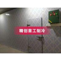 北京通州区冷库安装 用心20年 让保鲜更持久