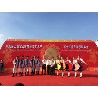 北京鼓乐团:北京威风锣鼓、北京水鼓舞演出、安塞腰鼓、立鼓表演擂鼓助威