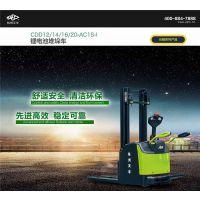 全电动托盘车-捺山茶场车-扬州杭州叉车