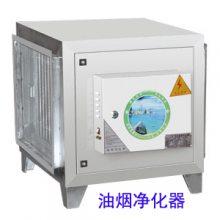 天津安装油烟净化器 净化率高 100%通过检测