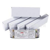 UV光氧催化工业废气净化器专用220V  150W UV紫外线电子镇流器