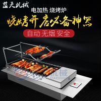 电烤炉自动旋转 无烟电烤炉商用 电烧烤炉 自助烧烤炉 室内烧烤炉