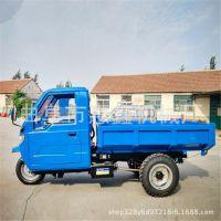 供应工程铁棚三轮车 热销农用机动三轮车 新款混泥土专用三轮车