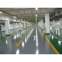 停车场专用环氧地板-防尘防潮环氧地坪