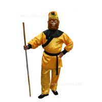 美猴王孙悟空面具头套孙悟空服装如意金箍棒西游记服装面具道具
