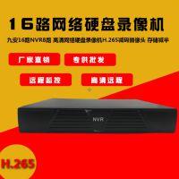 16路网络硬盘录像机 视频监控主机 监控设备监控主机录像机