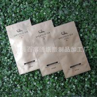 定做化妆品包装面膜袋饰品袋高品质厂家热销环保无气味铝箔复合袋