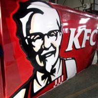 肯德基门头丝印广告牌制作餐饮连锁吸塑广告牌博邦批量厂家包安装